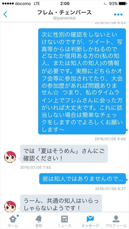 S__18415619_R