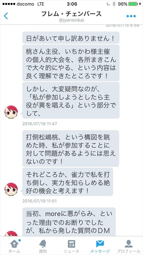 S__18415700_R