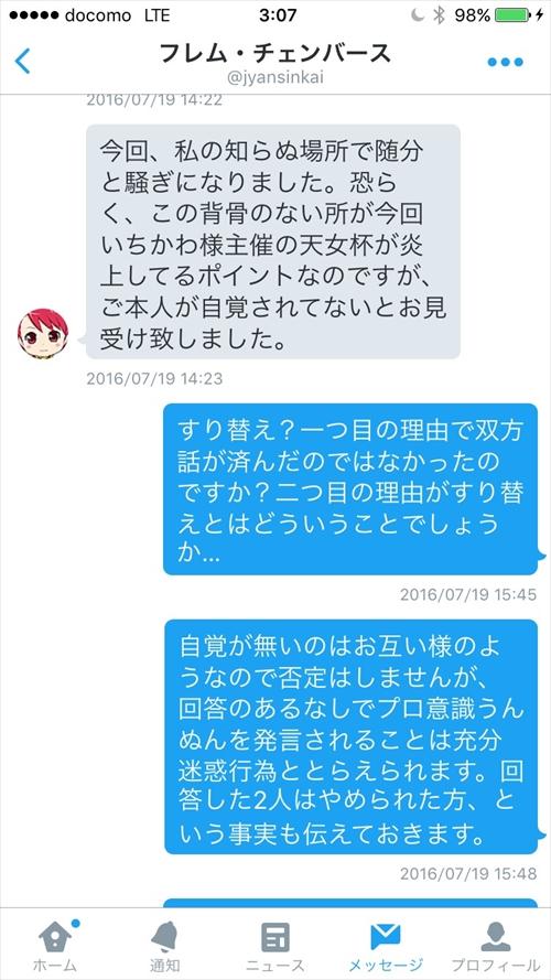 S__18415714_R