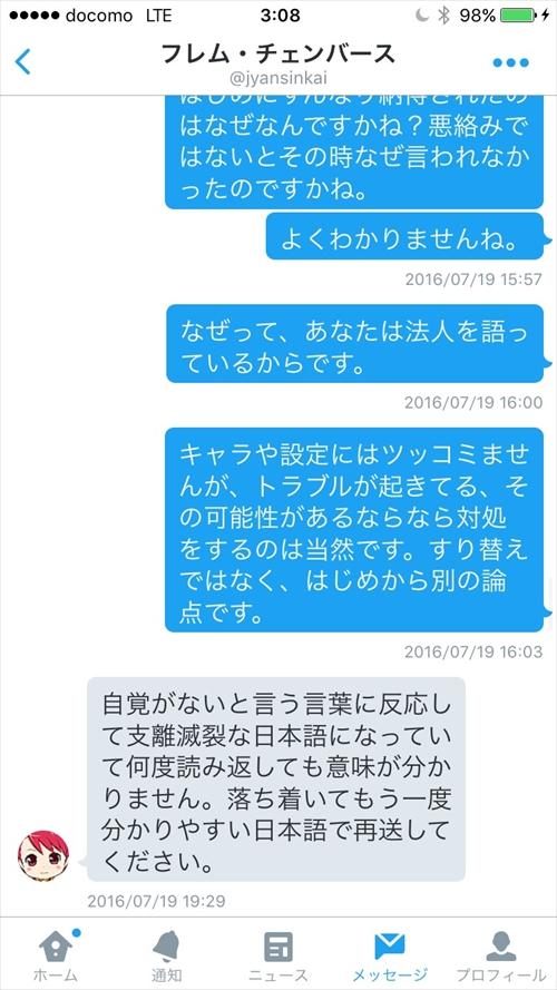 S__18415716_R