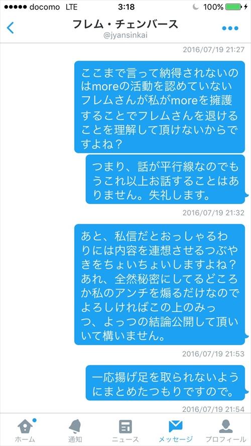 S__18415722_R