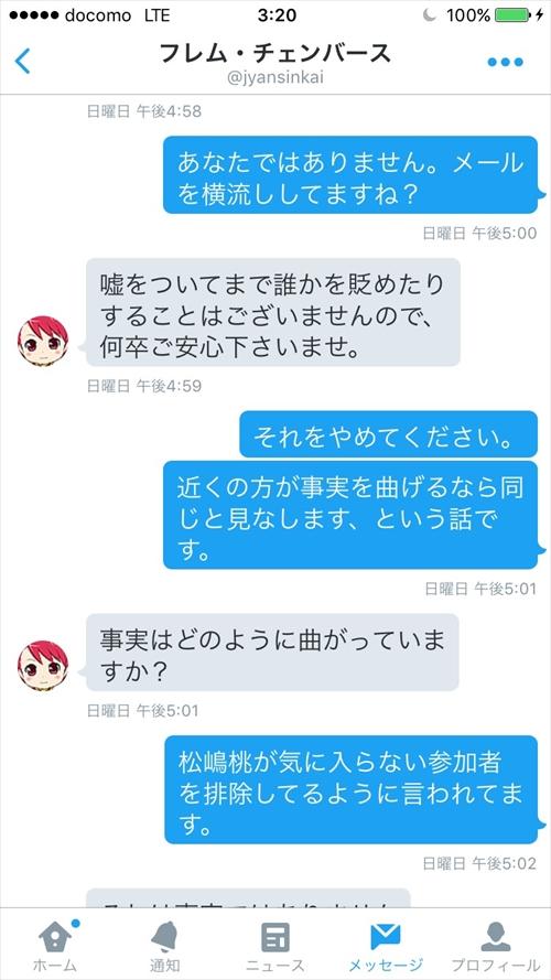 S__18415725_R