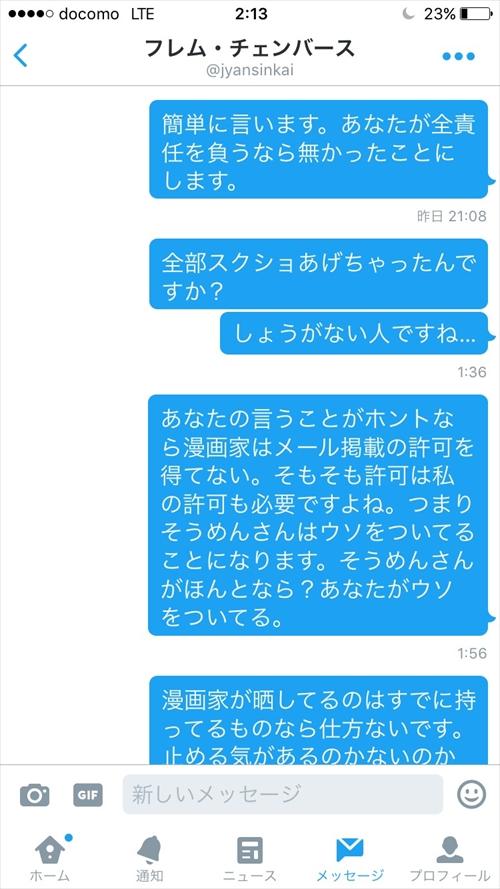 S__18514210_R