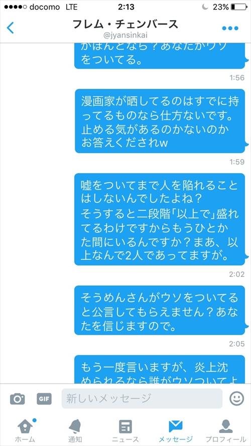 S__18514211_R