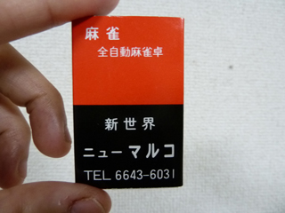 MEMO00012.jpg