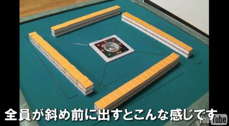 yamadasu2.jpg